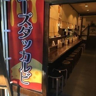 南太田韓国居酒屋バー