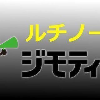 【CG絵画】初心者向けの出張パソコンスクール GIMP編