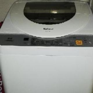 中古 洗濯機 無料