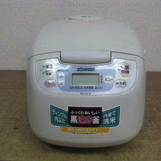 象印 ZOJIRUSHI マイコン炊飯ジャー NS-MZ1…