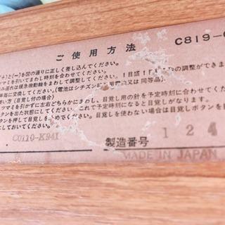 CITIZEN  TRANSISTOR  置き時計 - 家具