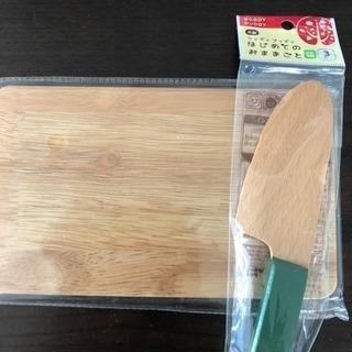 木製おままごと ウッディプッディ
