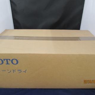 TOTO クリーンドライ(高速タイプ) TYC320W