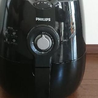 フィリップス ノンフライヤー
