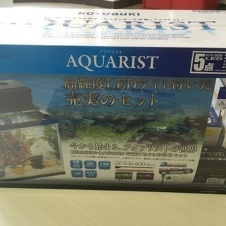 KOTOBUKI AQUARIST 60センチLED5点セット新品