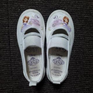 16サイズ ソフィア上靴