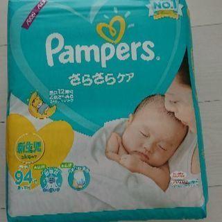 パンパース 新生児サイズ