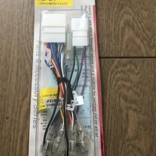 トヨタ車用配線コードキット PA-305T