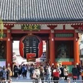 東京、横浜見物案内人です