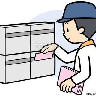 福岡市西区☆糸島市近郊でのチラシ配布スタッフ募集!