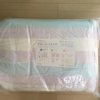 【新品】コンビミニ ベビーふとん14点セット☆