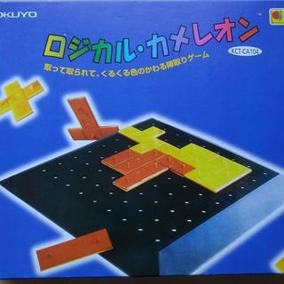 【半額値下げ】コクヨ ロジカル・カメレオン オルダゲーム