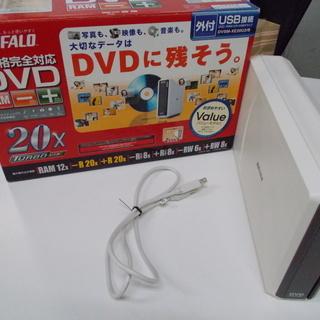 DVDランディング