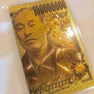 ★ラミネート壱億円★
