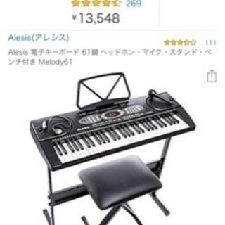 中古 Alesis 電子キーボード 61鍵 ヘッドホン・マイク・ス...