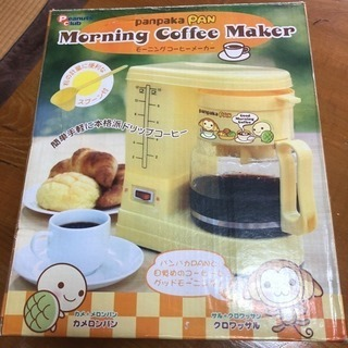 コーヒーメーカー★panpakaPAN(パンパカパン)
