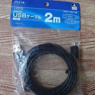 ★新品 未開封★HORI micro USBケーブル PS4-0...