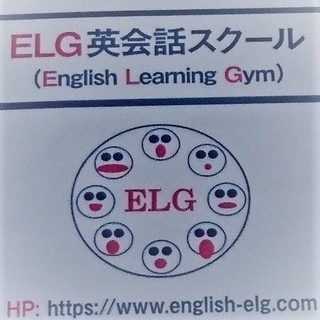 Thumb elg sign logo  1