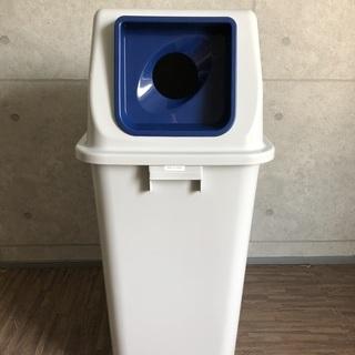 ゴミ箱 98リットル 1000円