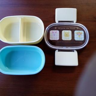 【新品】くまのプーさん 2段式お弁当箱 コンパクトに収納出来ます。