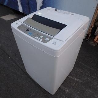 ★ガッツリ清掃済み ☆2010年製☆SANYO 全自動電気洗濯機...