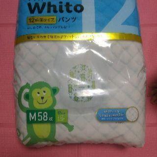 新品 ネピア ホワイト white M パンツ 58枚