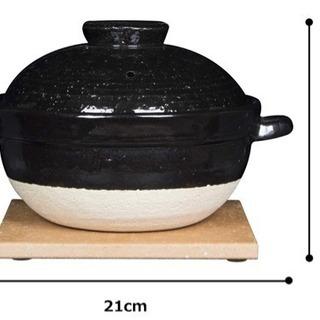長谷園 かまどさん ご飯釜 二合炊き 釜 土鍋
