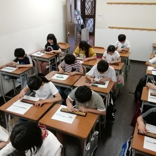 そろばん教室 【脳を鍛える習い事】               ...