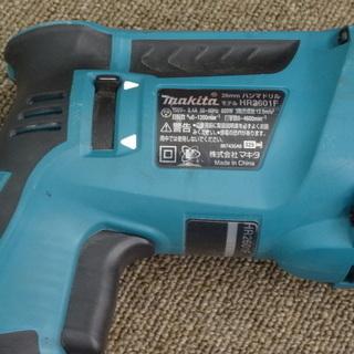 26mm HR2601F マキタ 2モード (Makita) ハンマドリル