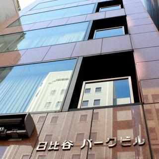 新橋・内幸町で貸し会議室、スペースをお探しの方