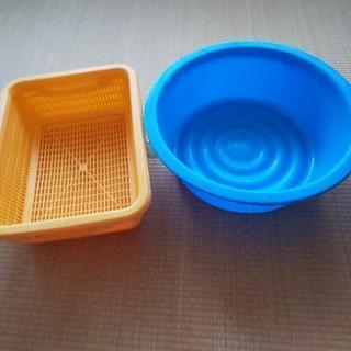 水切り&タライ