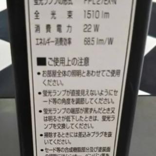 【リサイクルサービス八光 田上店 配達・設置OK】ツインバード 照明スタンド - 売ります・あげます