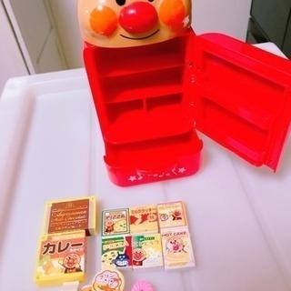 【中古】アンパンマン 冷蔵庫 おもちゃ