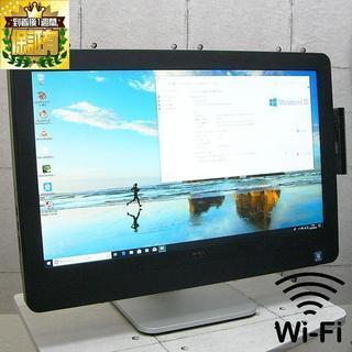 《大画面23インチ》WiFi/USB3.0 一体型パソコン