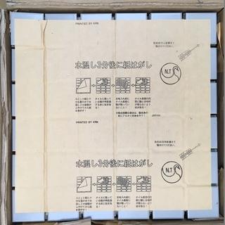 50mm角平紙張りタイル 目地共寸法300×300の紙貼りの1シ...