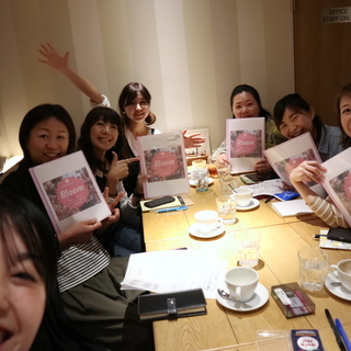 ♡女性限定英会話♡英会話カフェBloom − 愛知県