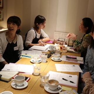 ♡女性限定英会話♡英会話カフェBloom - 教室・スクール