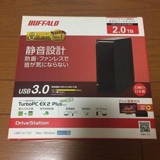 バッファロー 外付けHDD  外付ハードディスク