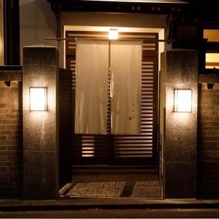 去年の11月にオープンした古民家を改装した創作居酒屋です♪