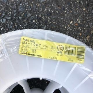 【KOBELCO 溶接ワイヤー 】値引き有!  MX100T  ...