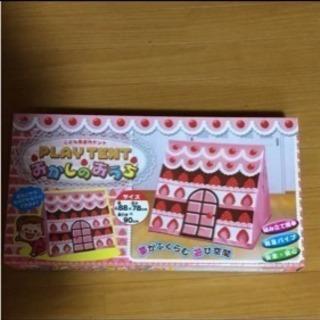 【中古】キッズテント  お菓子の家 - おもちゃ