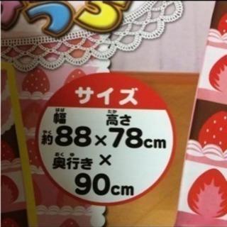 【中古】キッズテント  お菓子の家 − 鳥取県