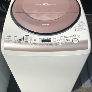 でたっ!TOSHIBA 8.0kg 乾燥機能付き洗濯機!