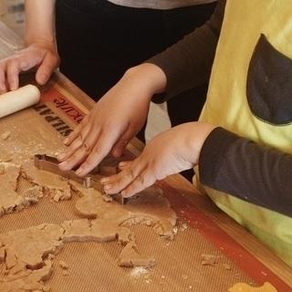 【8名限定】6/2(日)子どもお菓子づくり教室 『クッキーサンド作り』