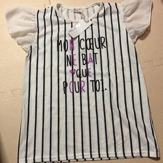 160サイズ☆新品未使用タグ付きのTシャツ!