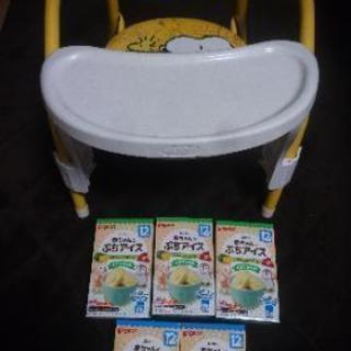 カトージ 豆椅子用テーブル&赤ちゃんぷちアイス5箱