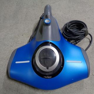 レイコップ ふとんクリーナー raycop RT2-100JBL