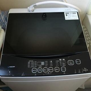 洗濯機maxzen