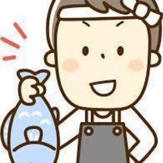 経験者必見!《時給1600円以上&週払いOK!》スーパーの鮮魚加工...
