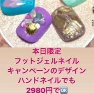 1カラー2本デザイン2980円ハンド